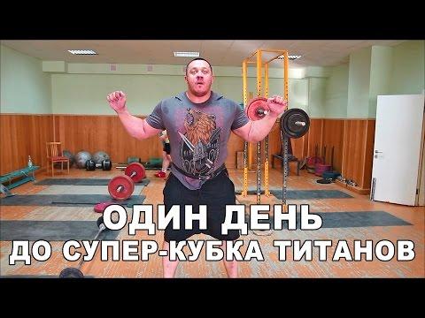 Михаил Кокляев: Один