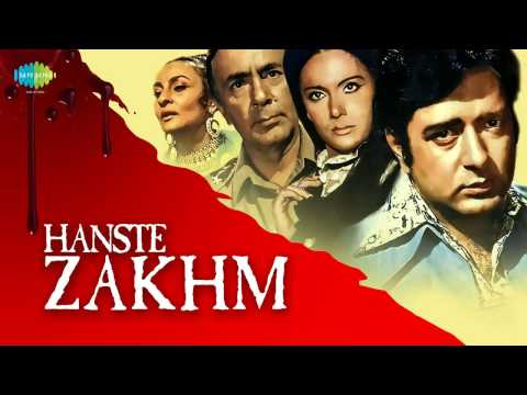 Han Yeh Mana Meri Jaan - Mohammed Rafi - Balbir - Hanste Zakhm [1973]