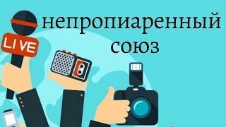 Почему ЕАЭС и СГ неинтересны белорусской молодёжи