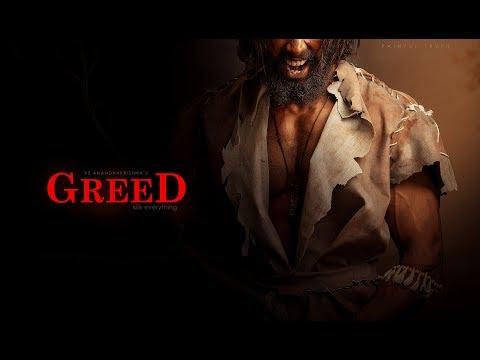 Greed teaser