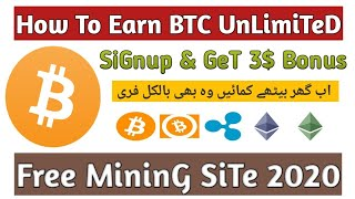 How To earn in Free BITCOIN  DOGECOIN LITECOIN ETHERIUM SiGnup & Get 3$ GHS Bonus