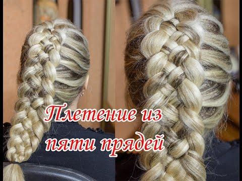 Плетение косичек на длинные волосы