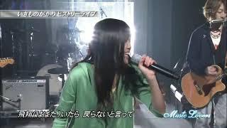 Ikimonogakari - Blue bird || Live Music lovers