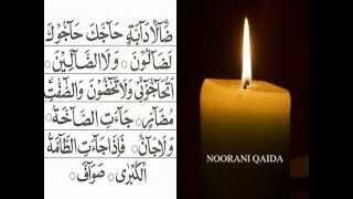 noorani qaida lesson 16