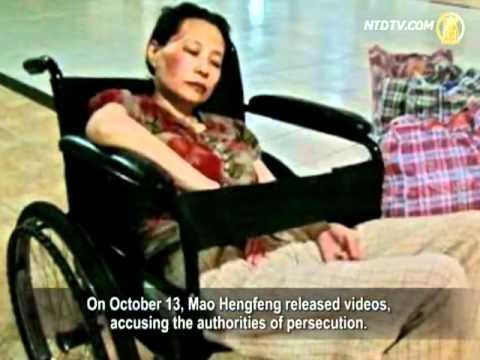 Arrests During 'Rejuvenate China Culturally'