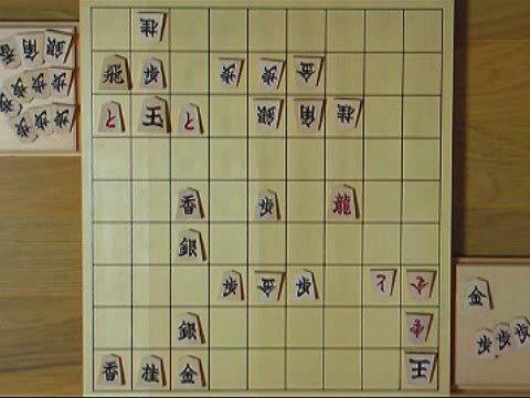 How to play Shogi(将棋) -Lesson#16-...