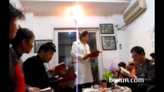 北京家庭教会的基督徒平安夜家庭聚会