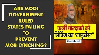 Taal Thok Ke: Are Modi-government ruled states failing to stop mob lynching? Watch special debate