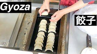 street food japan - GYOZA japanese dumplings  餃子 ぎょうざ