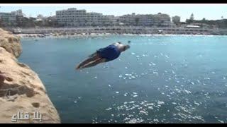 bila kinaa|إحترم ردة فعل البحر لاتثق فيه أبدا..أجمل تشبيكة وأروع القفزات في شاطئ القراعية المنستير