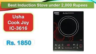 Best Induction Cooktop under 2000 Rupees (हिंदी में)   Usha Cook Joy IC-3616