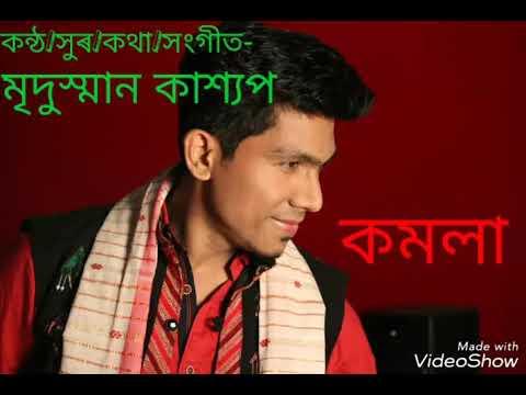 Komola Komola by Mridushmaan Kashyap assamese modern song
