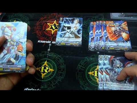 [Review] Cardfight Vanguard (การ์ดไฟท์แวนการ์ด)Thai (ไทย) Trial Deck 01 Blaster Blade ตอนที่ 1