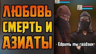 видео: ГЕЙМИНГ У НИХ В КРОВИ