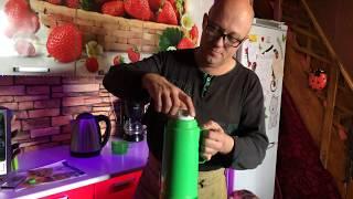 Как заварить самый беспонтовый чай- Ароматным!