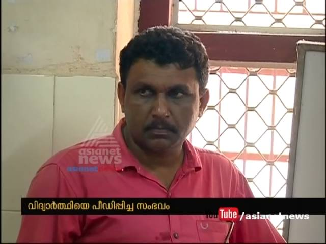 Teacher arrested after Dalit student rape case | FIR 25 July 2016