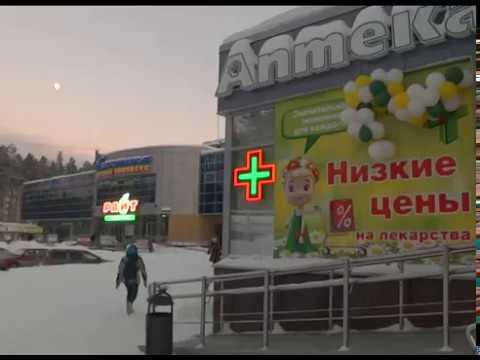 Скидки в новой аптеке Заречного на ул. Ленинградская, 9б