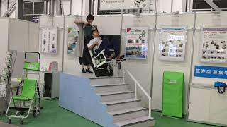 電動階段昇降機UD-CHAIR Electric stair lift
