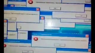 Глюк в Windows XP