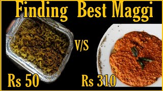 Best Maggi | Cheap vs Expensive | Hmm