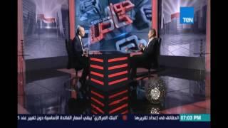 د.جودة عبد الخالق وزير التموين الاسبق :السبب المباشر وراء أزمة الدولار هو سوء إدارة الملف الإقتصادي