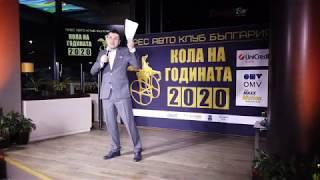 BMW 8 Gran Coupe : Премиум автомобил на годината 2020 на България