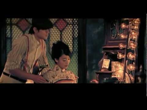 Jay Chou & Fei Yu Ching - Faraway