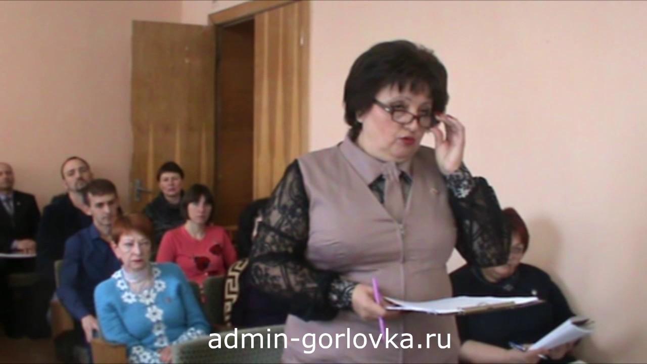 Аппаратное совещание в администрации города Горловка 16.05.2017