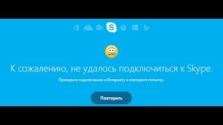 видео Почему есть интернет! но не работает Браузер???