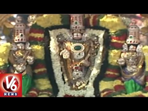 Ratha Saptami Celebrations In Tirumala Tirupati Devasthanam | V6 News