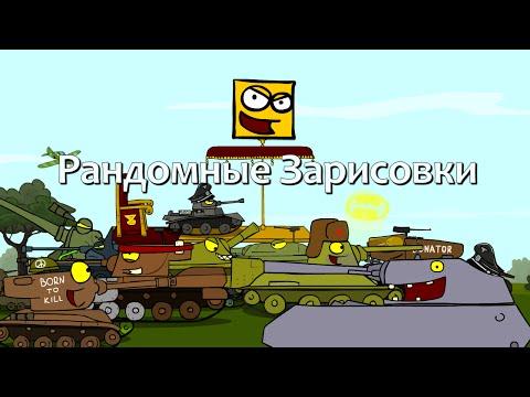танки — новые прикольные фото, анекдоты, видео, посты на