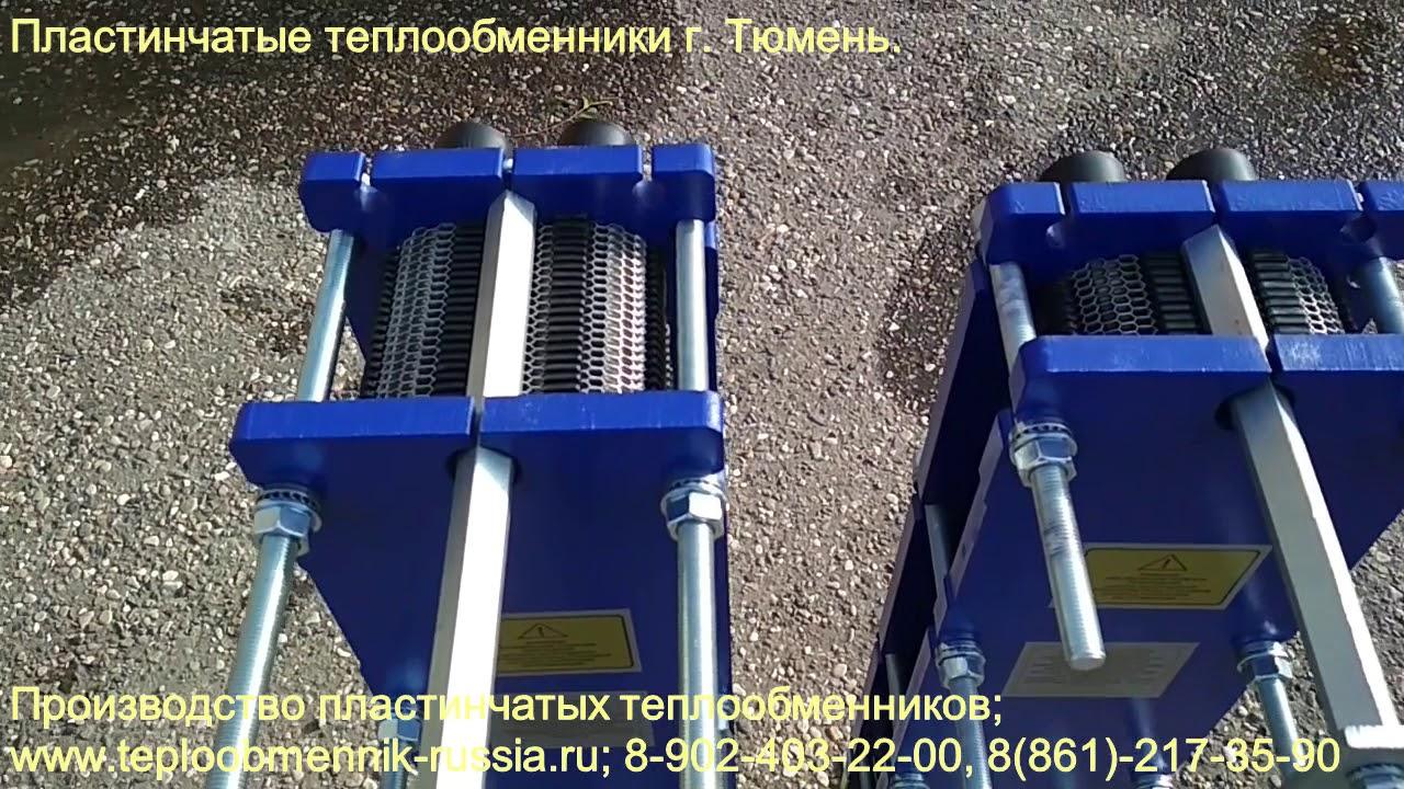 Пластинчатые теплообменники производство Пластинчатый разборный теплообменник SWEP GX-85S Ачинск