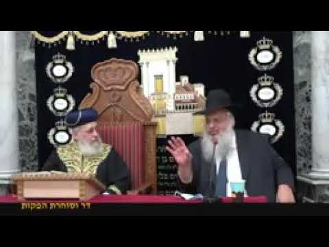 המגיד רבי שלמה לוינשטיין בסיפור על הרב עובדיה זי''ע