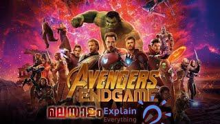 Avengers ENDGAME explain Malayalam   Averagers 4   marvel studio   mcu   marvel comics