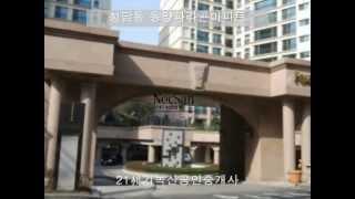 동영상은 청담동 파라곤 아파트 동영상입니다.문의: 21세기녹산 02-548-1113