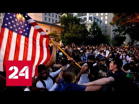 Кому выгодна уличная бойня в США? 60 минут от 01.06.20