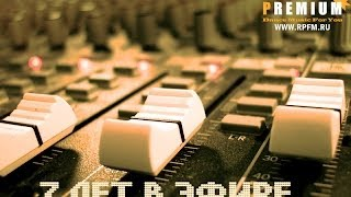 видео Радио PREMIUM