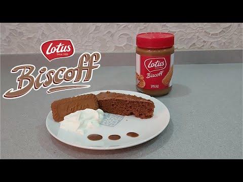 LOTUS CAKE | EASY BISCOFF SPONGE CAKE | 3 Ingredients cake | 30 min cake