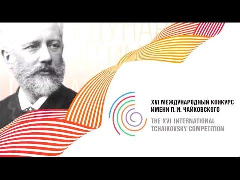 Закрытие XVI Международного конкурса им. П.И. Чайковского. Гала-концерт лауреатов