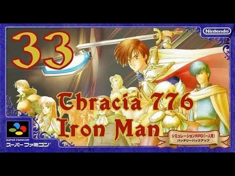 """Radio Mekkah 2"" - Chapter 17A of Fire Emblem Thracia 776 IRON MAN"