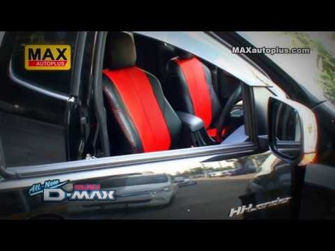 ISUZU D-MAX ALL NEW V-Cross 2013 Leather Seats Cover ผ้าหุ้มเบาะ