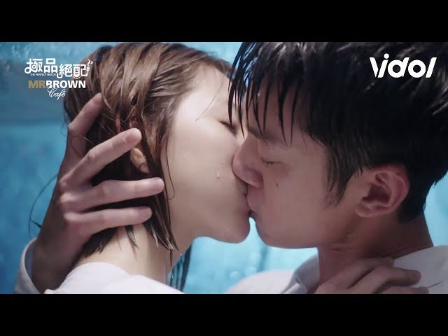 (ENG SUB) 極品絕配 (The Perfect Match) EP17 森林之吻!廷恩濕吻芬青 袒裎相見超害羞 Sexy Kiss in the Forest(吳慷仁、邵雨薇)