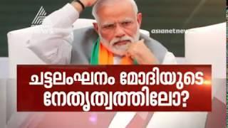 PM Narendra Modi violates election model code | News Hour 12 April 2019
