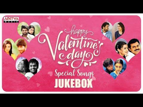 ♥♥♥ Valentine's Day Special Love Songs ♥♥♥ || Telugu Jukebox Mp3