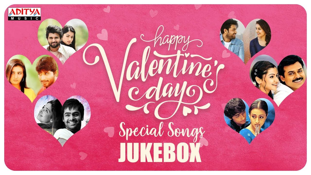 ♥♥♥ Valentine's Day Special Love Songs ♥♥♥ || Telugu Jukebox