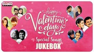♥♥♥ Valentine's Day Special Love Songs ♥♥♥ || Telugu Jukebox