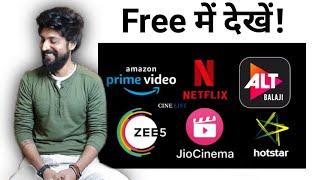 Free Netflix,Prime, Hotstar..