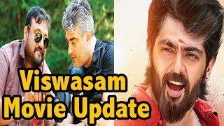Viswasam Movie Pooja Announcement | Thala Ajith | Yuvan Shankar Raja  |