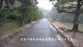 佐紀陵山古墳 1(佐紀古墳群)(中期) (奈良県) Sakimisasagiyama Tumulus 1 (Nara Pref.)