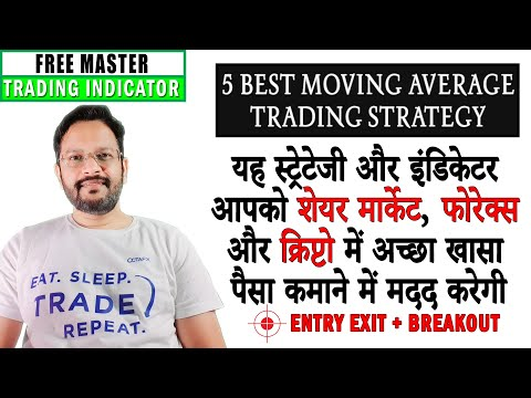 5-best-moving-average-trading-strategy-with-free-indicator-for-stock-market,-forex-(octafx)-&-crypto